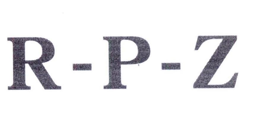 转让商标-R-P-Z