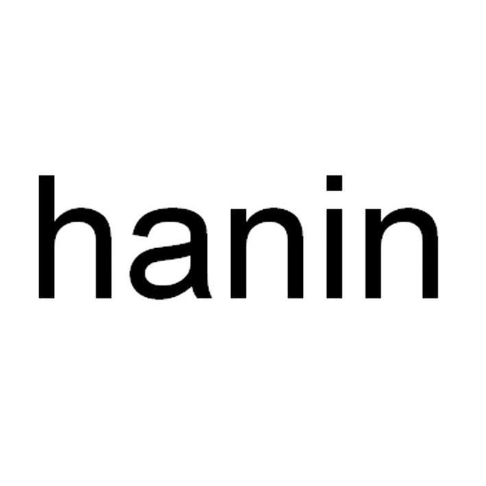 转让商标-HANIN