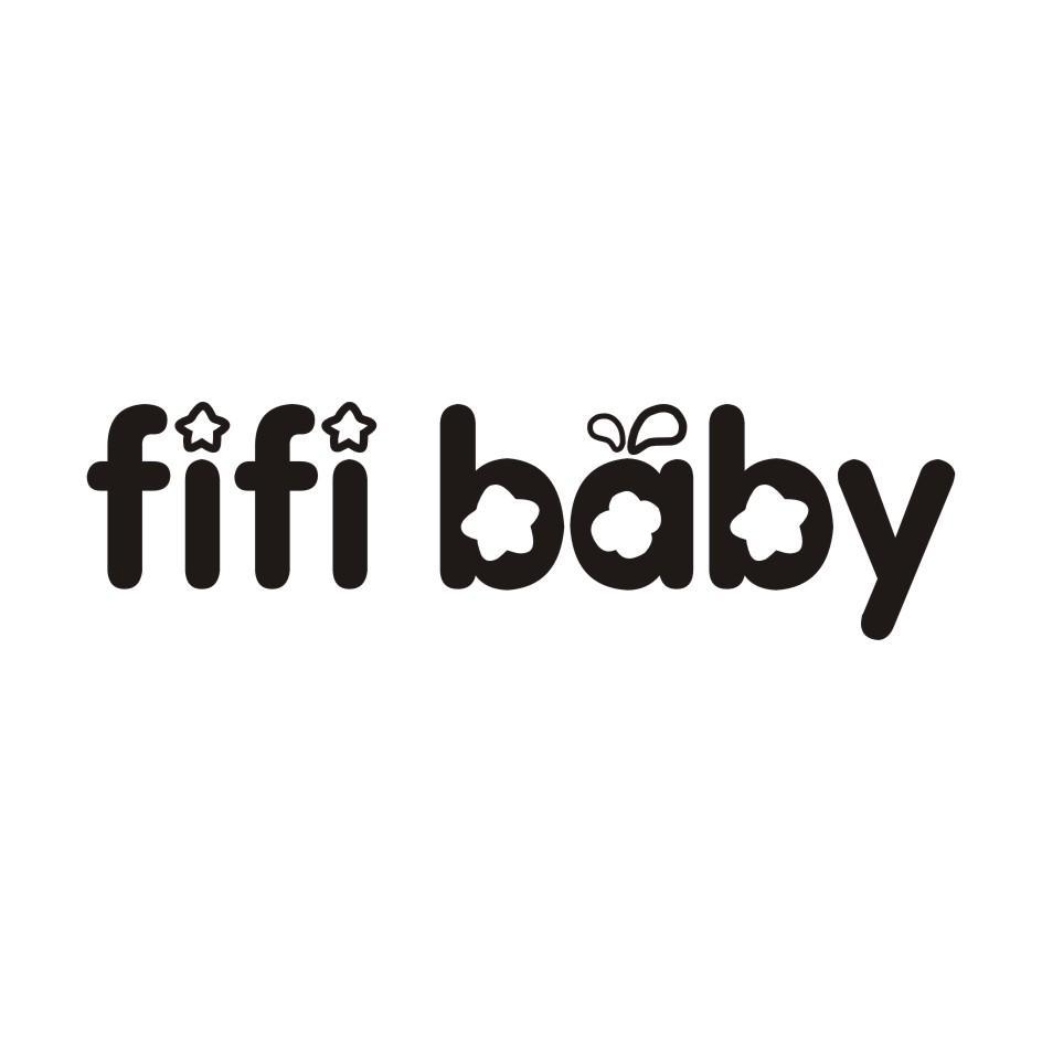 转让商标-FIFI BABY