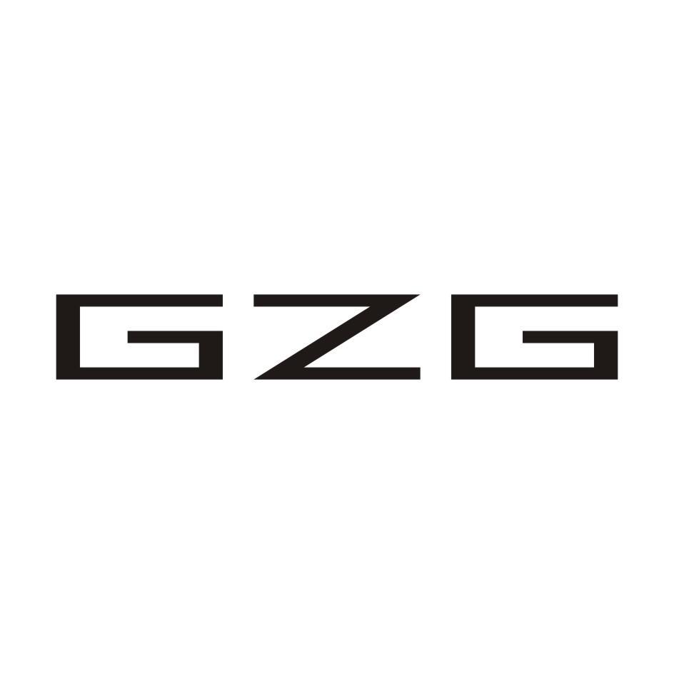 转让商标-GZG