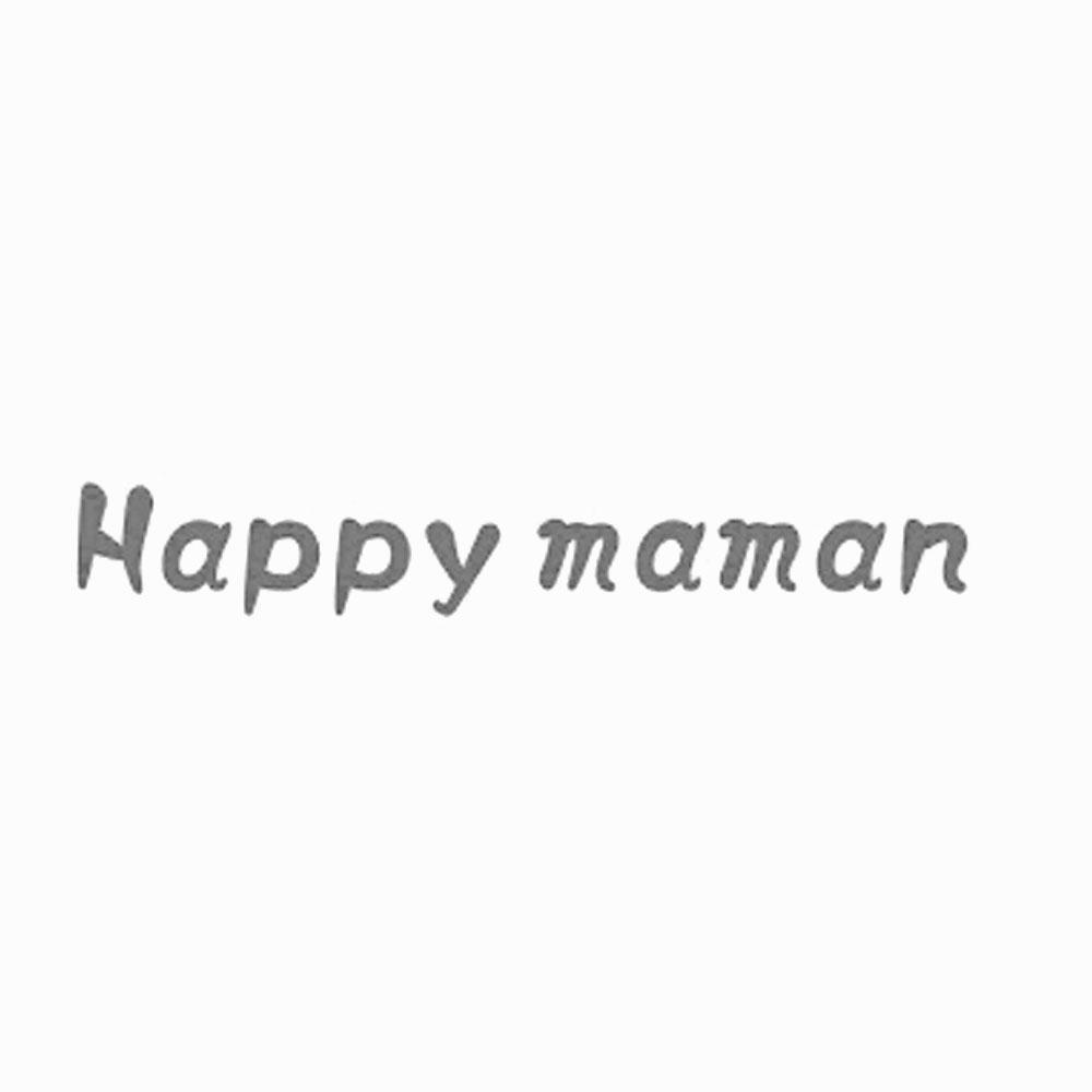 转让商标-HAPPY MAMAN