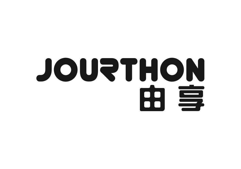 转让商标-由享 JOURTHON
