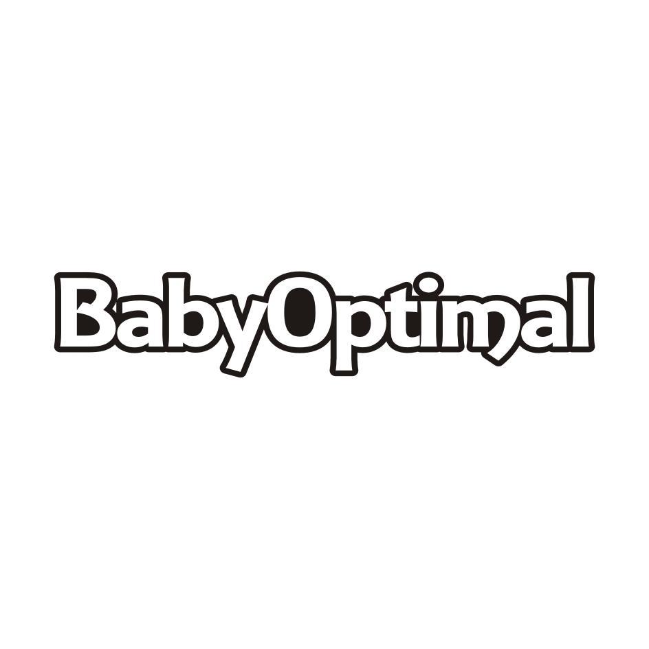 转让商标-BABYOPTIMAL