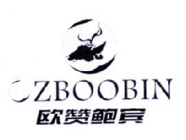 转让商标-欧赞鲍宾 OZBOOBIN