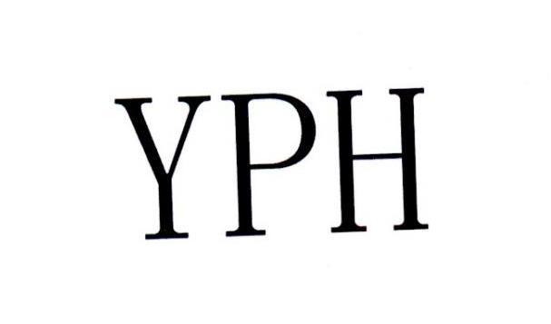 转让商标-YPH