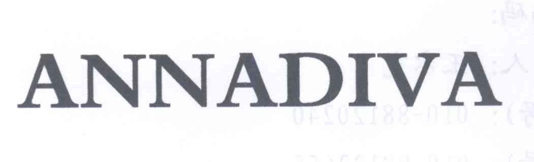 转让商标-ANNADIVA