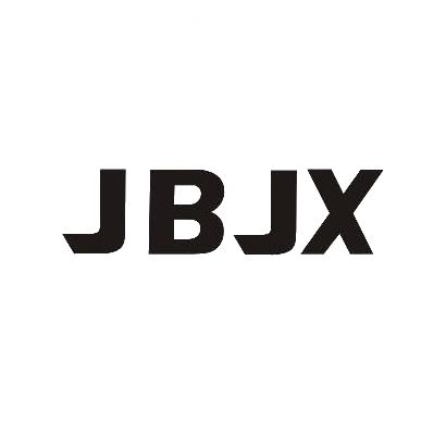转让商标-JBJX