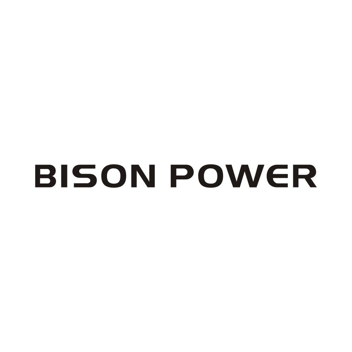 转让商标-BISON POWER