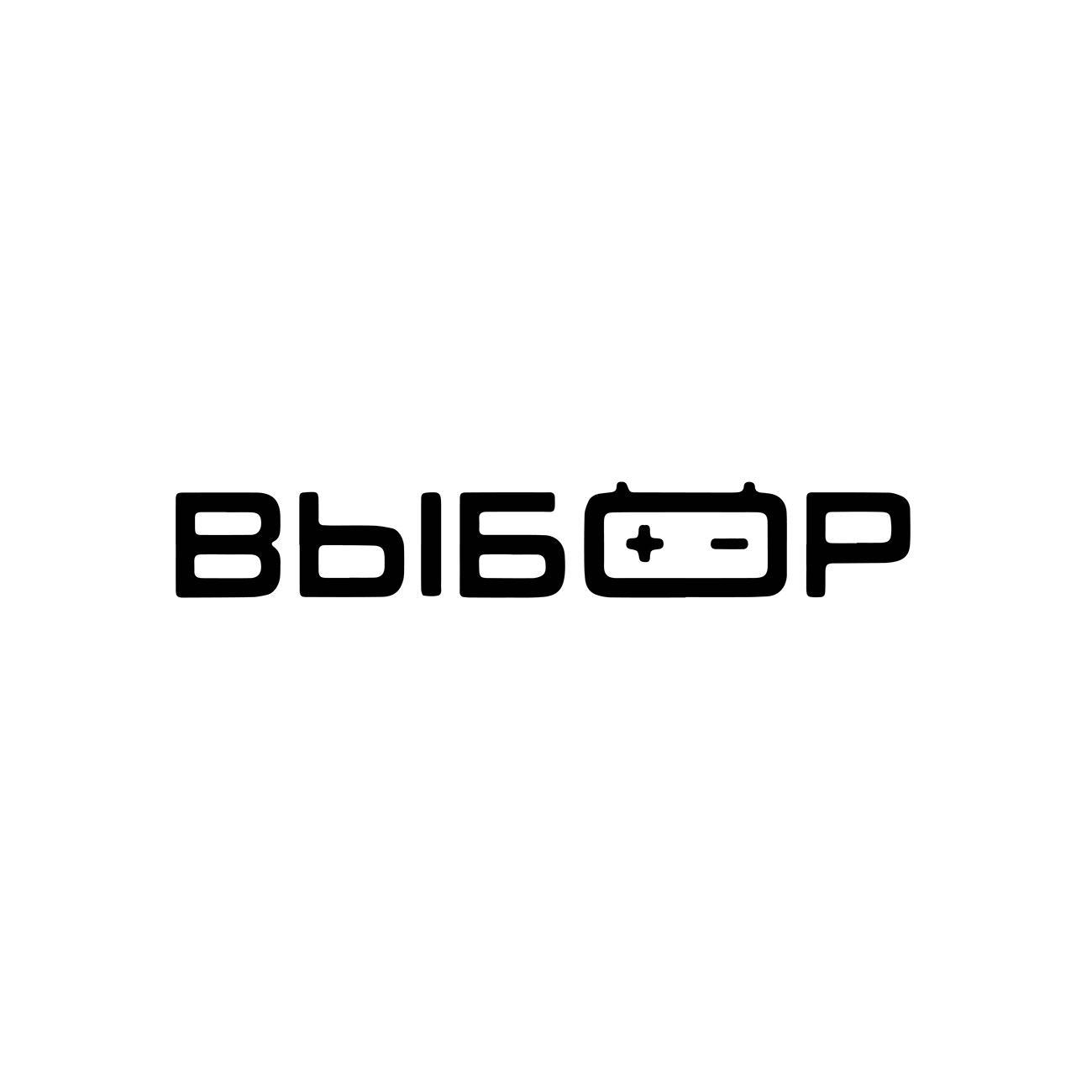 转让商标-BBI6OP
