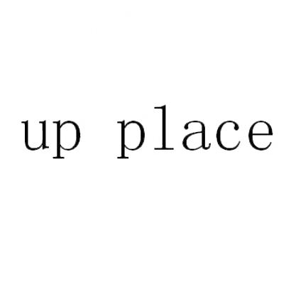 转让商标-UP PLACE