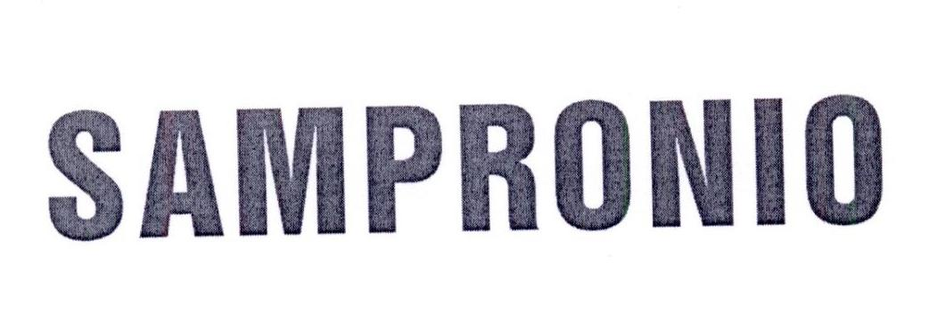 转让商标-SAMPRONIO