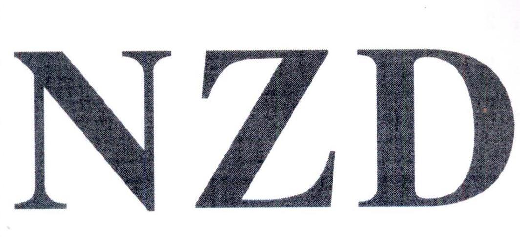 转让商标-NZD