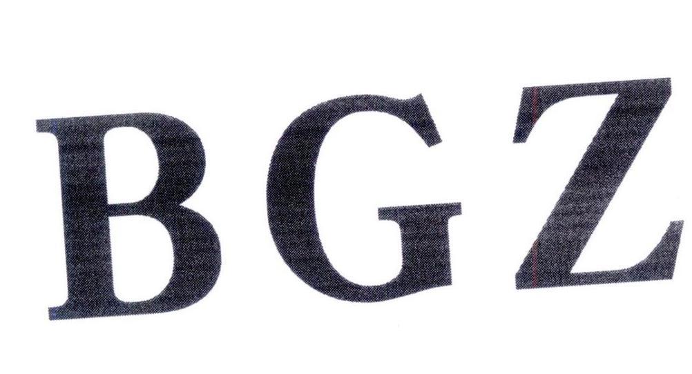 转让商标-BGZ