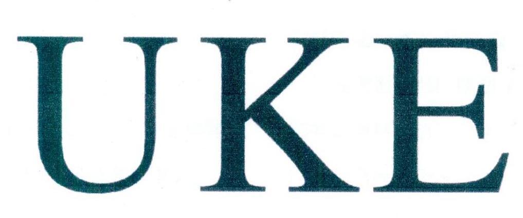 转让商标-UKE