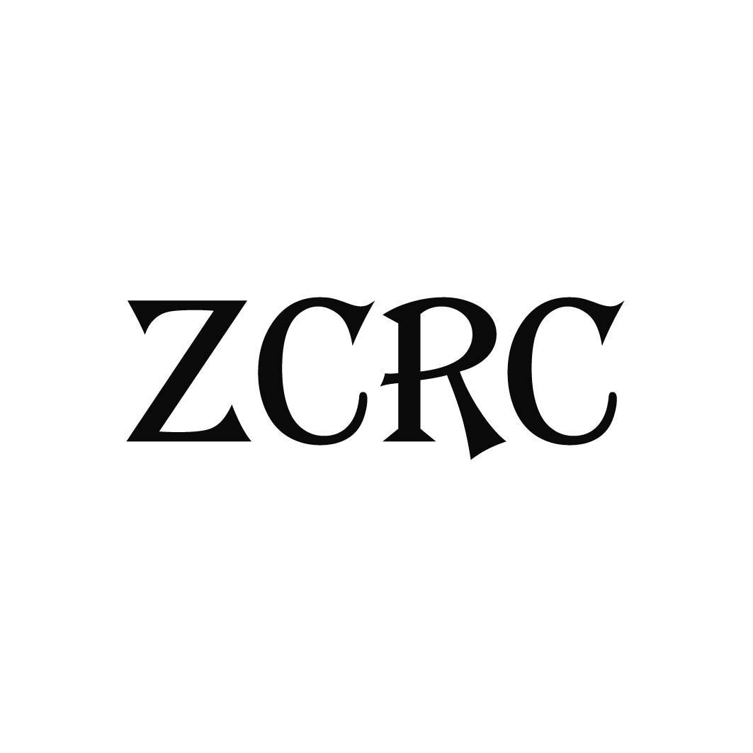 转让商标-ZCRC