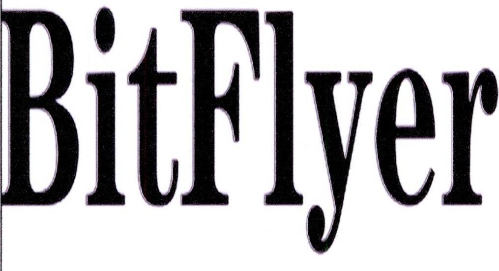转让商标-BITFLYER