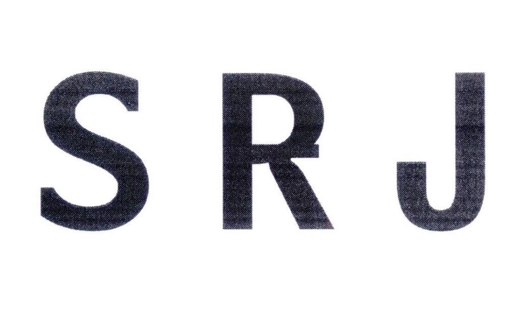 转让商标-SRJ