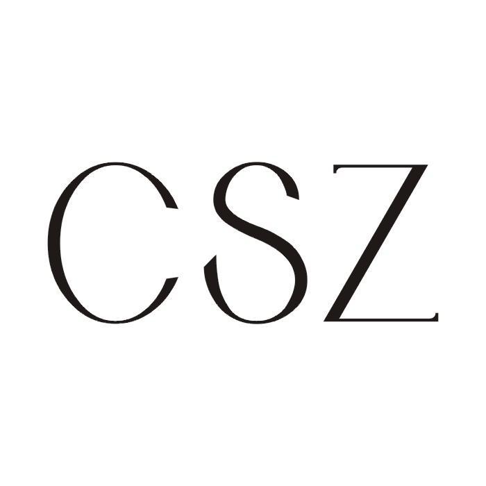 转让商标-CSZ
