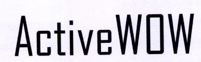转让商标-ACTIVEWOW
