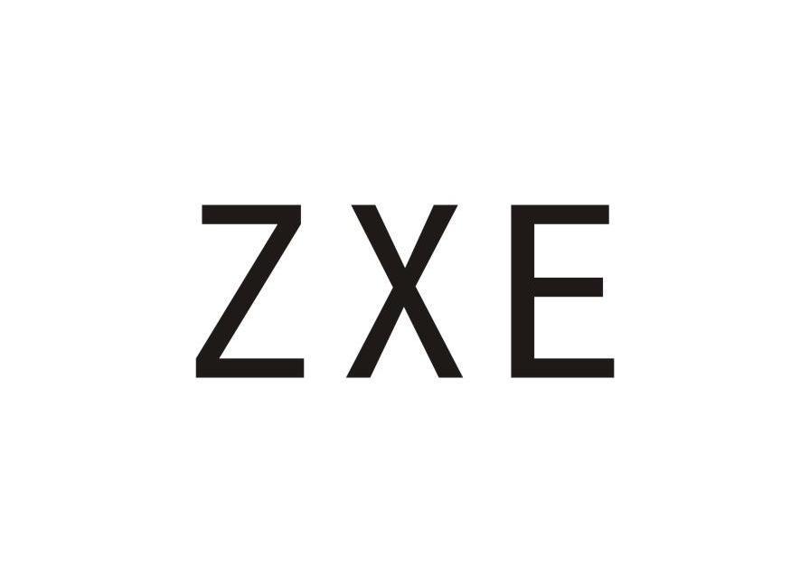 转让商标-ZXE