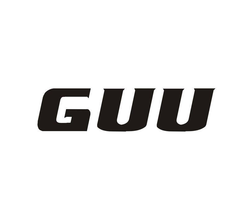 转让商标-GUU