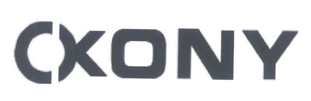 转让商标-OKONY