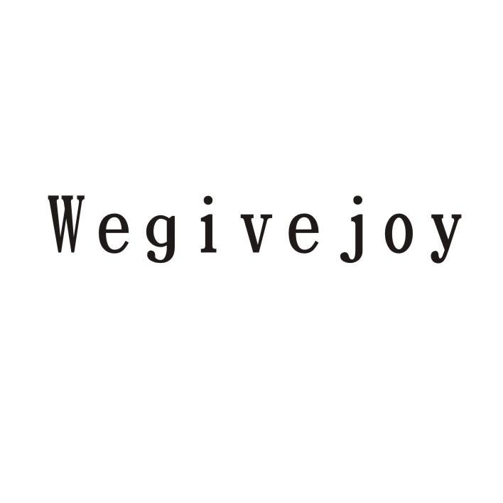 转让商标-WEGIVEJOY