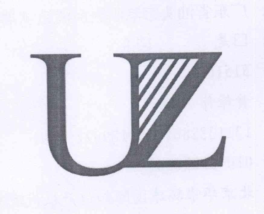 转让商标-UZ