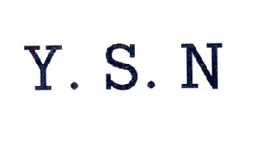 转让商标-Y.S.N
