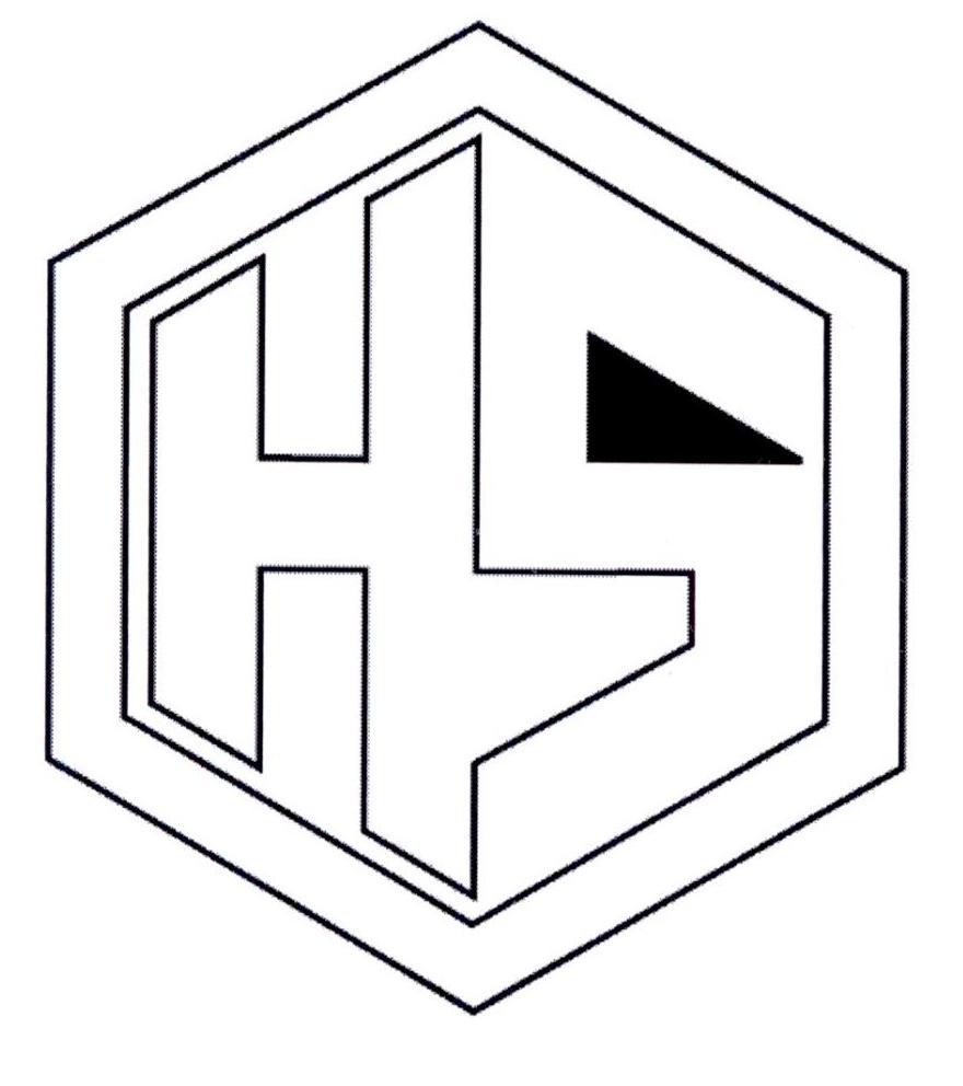 转让商标-HS
