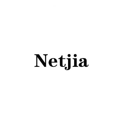 转让商标-NETJIA