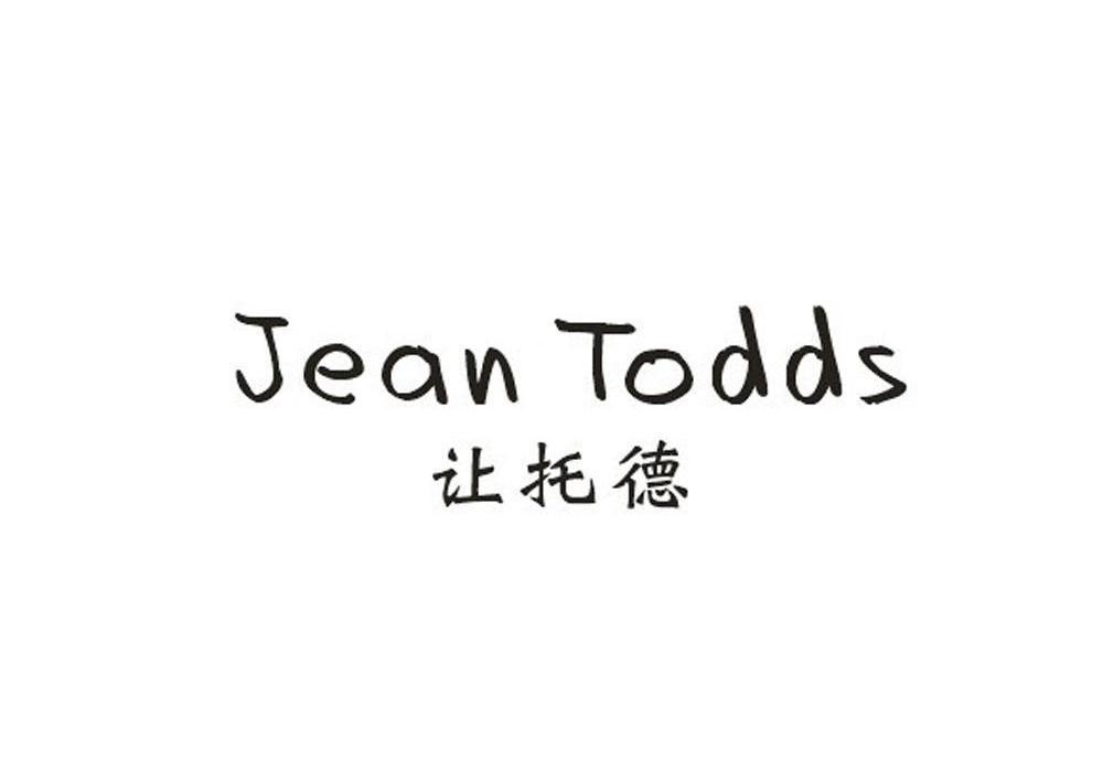 转让商标-让托德 JEAN TODDS