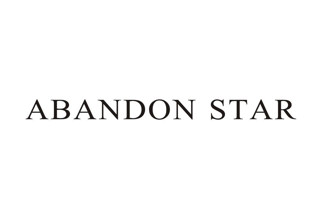 转让商标-ABANDON STAR