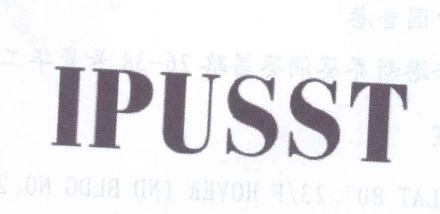 转让商标-IPUSST