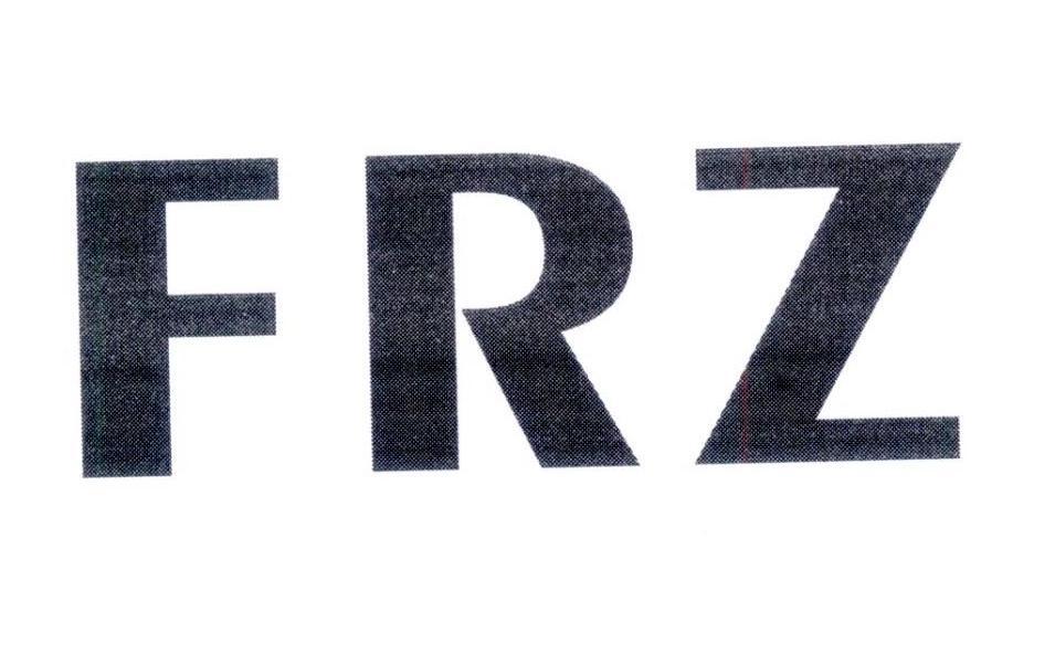 转让商标-FRZ