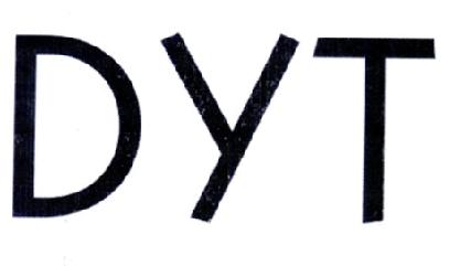转让商标-DYT