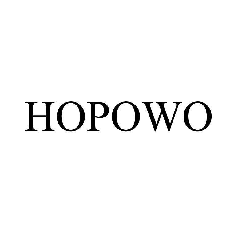 转让商标-HOPOWO