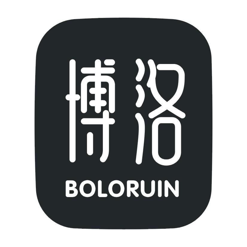 转让商标-博洛 BOLORUIN