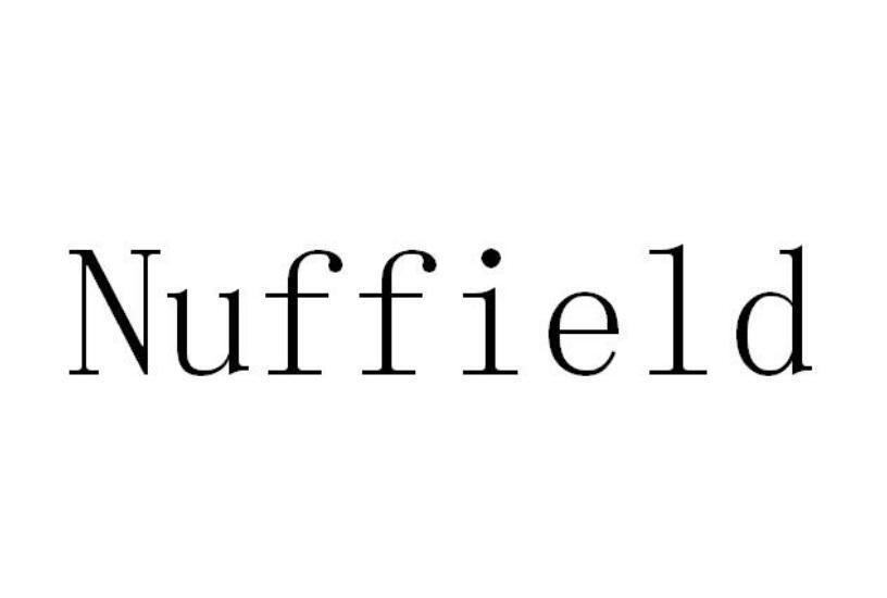 转让商标-NUFFIELD