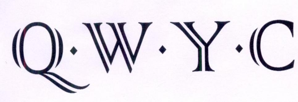 转让商标-Q·W·Y·C