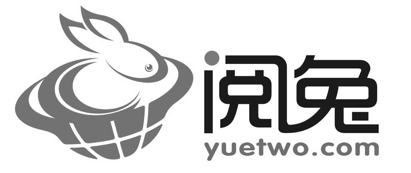 转让商标-阅兔 YUETWO.COM