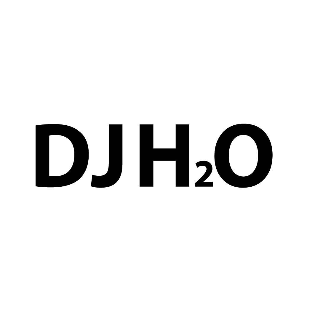 转让商标-DJH2O