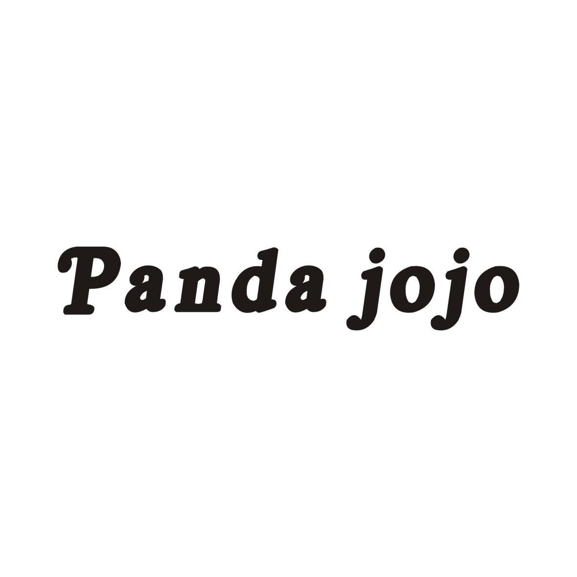 转让商标-PANDA JOJO