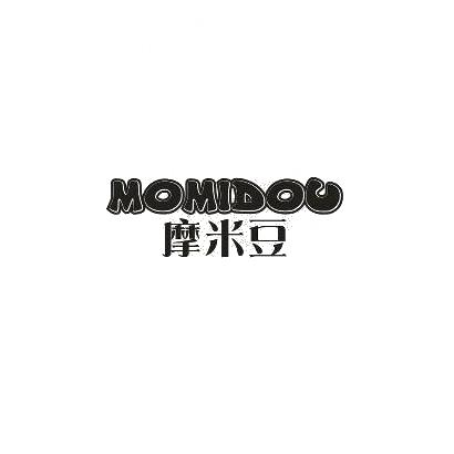 转让商标-摩米豆