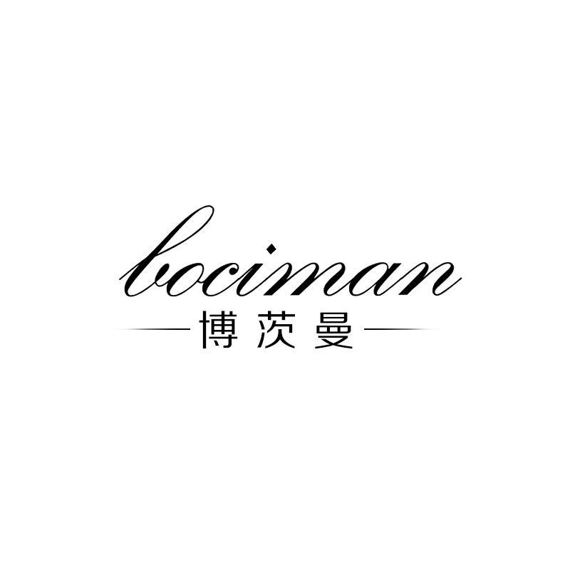 转让商标-博茨曼