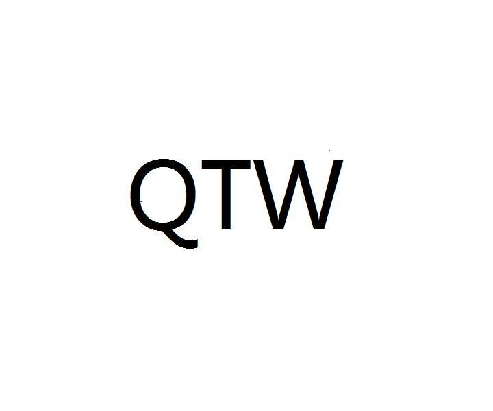 转让商标-QTW