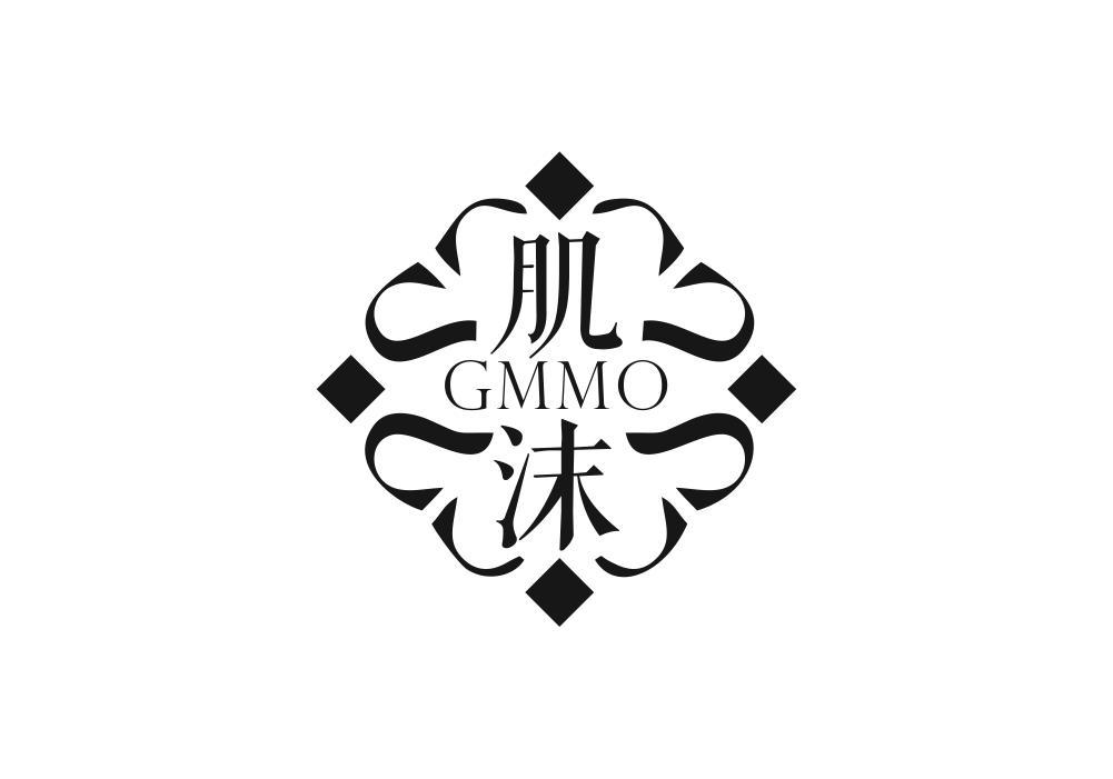 转让商标-肌沫 GMMO