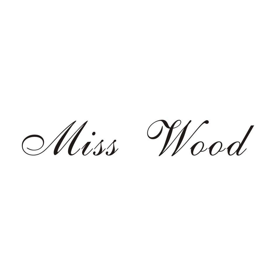 转让商标-MISS WOOD