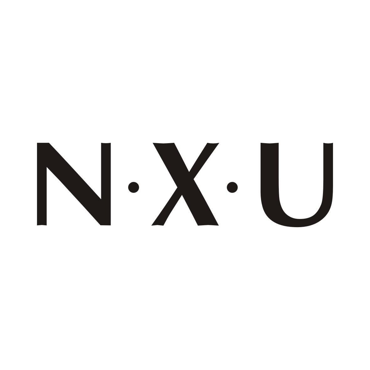 转让商标-N·X·U