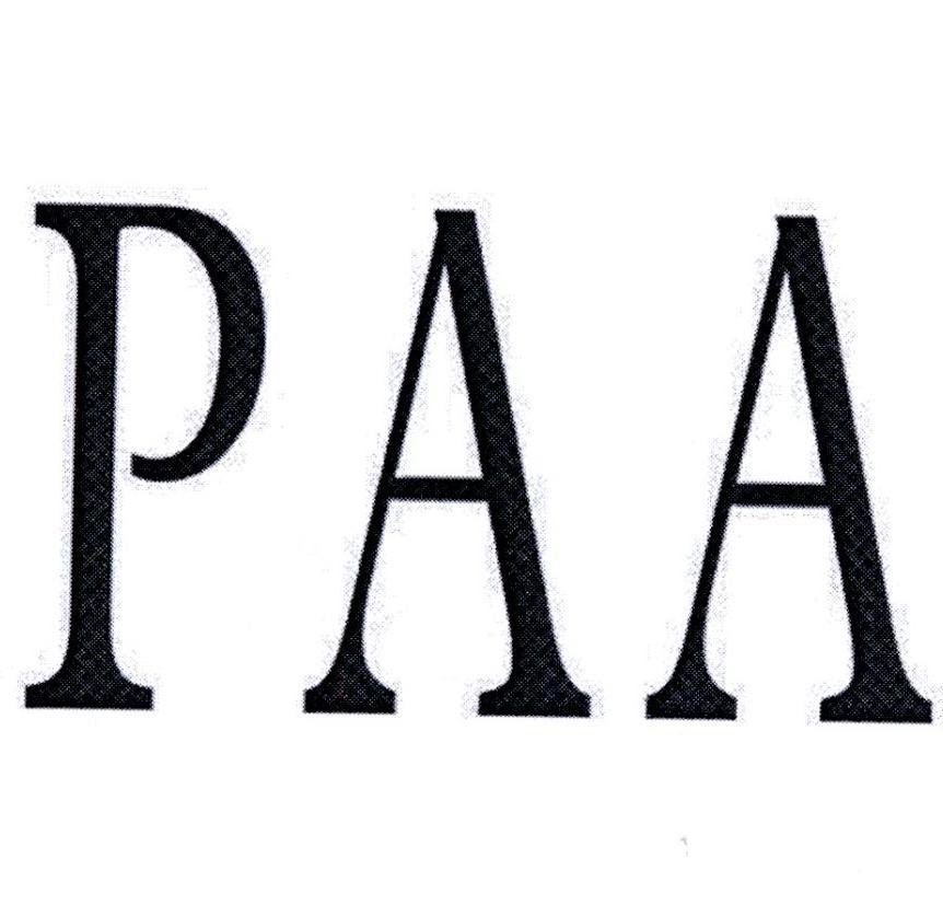 转让商标-PAA